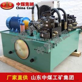 液压站,液压站工作原理,液压站产品用途,液压站促销中