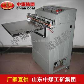 外抽式真空包装机,外抽式真空包装机工作原理