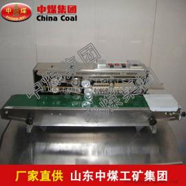 墨轮封口机,墨轮封口机供应商,墨轮封口机质量优