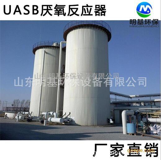 uasb厌氧反应器应用范围   该反应器可以有效地处理有机废水,如酒精