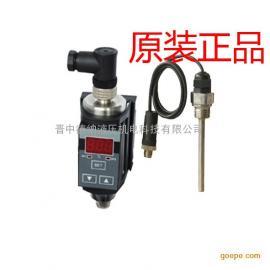 FTC-400-A-1-001电子温度继电器
