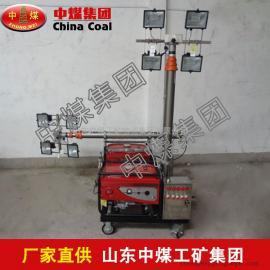 充电型升降式照明车,充电型升降式照明车产品特点