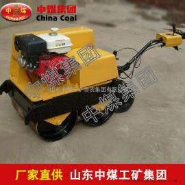 手扶振动压路机,手扶振动压路机用途,供应手扶振动压路机