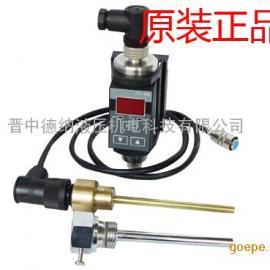 FTC-400-D-2-000电子温度继电器