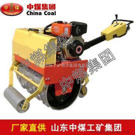 手扶式沟槽压路机,手扶式沟槽压路机优点,供应沟槽压路机