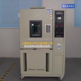 多种类型试验箱环境实验设备