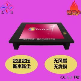 8寸无风扇嵌入式计算机/8寸防尘零噪音工业控制电脑