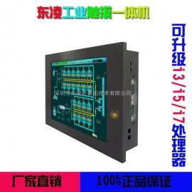 8寸防震防水防尘嵌入式计算机/8寸三防工业控制电脑
