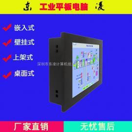 8寸定制型军工级嵌入式计算机/8寸触摸屏工业控制电脑