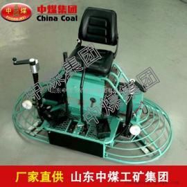 驾驶式抹光机,驾驶式抹光机畅销,驾驶式抹光机技术参数