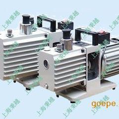 2XZ-1旋片式真空泵直�式真空泵