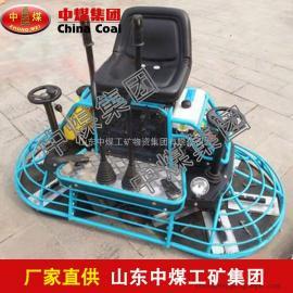 RWMG230座驾式混凝土抹光机,座驾式混凝土抹光机生产商