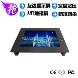 12寸无风扇防尘工业平板电脑
