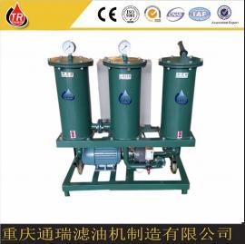 直销便携式滤油车YL-30精细小型滤油机 液压移动加油机