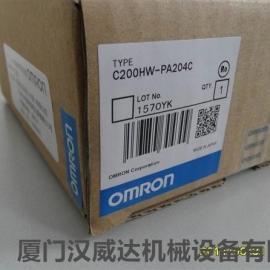 欧姆龙电源模块C200HW-PA204