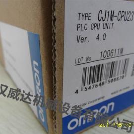 欧姆龙CPU模块CJIM-CPU23