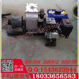 厂家直销 3T吨机动绞磨机 汽油绞磨 雅马哈汽油 包运费