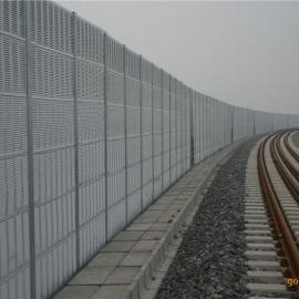 铁路声屏障,水泥声屏障,交通隔音屏障