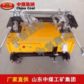 HF-800抹墙机,HF-800抹墙机中煤直销