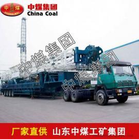 拖挂钻机,拖挂钻机优质产品,拖挂钻机火爆上市