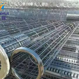 2.5米-8米圆形除尘器骨架镀锌有机硅除尘袋笼厂家