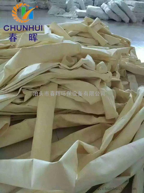 印染厂烘干燃煤锅炉氟美斯覆膜除尘布袋抗腐蚀性能高