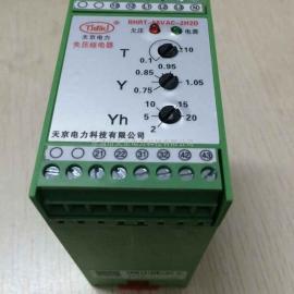 RHRT-58V AC-2H2D.失压继电器