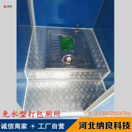 免水打包移动厕所卫生间 打包式移动公厕 无水打包厕所