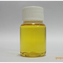 专业批发防锈油 金属清洗剂 切削液厂家加工生产