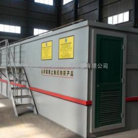 MBR一体化污水处理设备工作原理