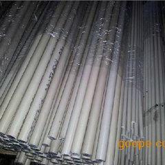 厂家高韧性PEEK棒/板 peek片材价格 防静电peek板批发