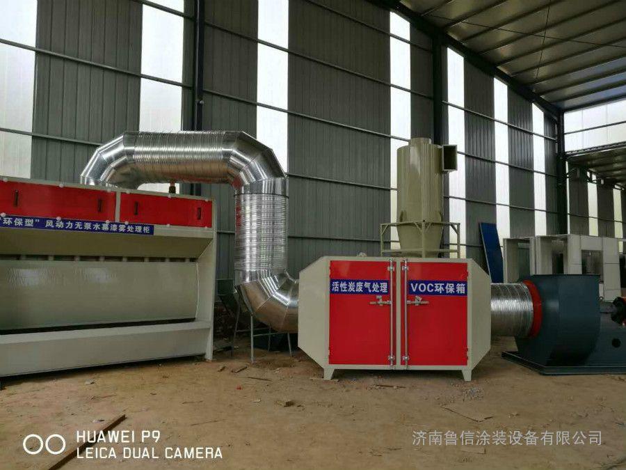 VOC环保箱无泵水幕厂家直销 活性炭环保箱无泵水帘净化设备