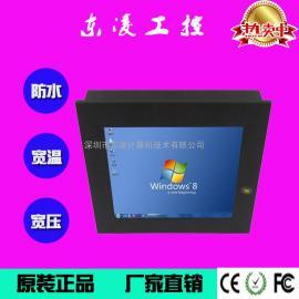 12寸零噪音静音工业平板电脑