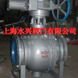 Q947型固定式电动球阀