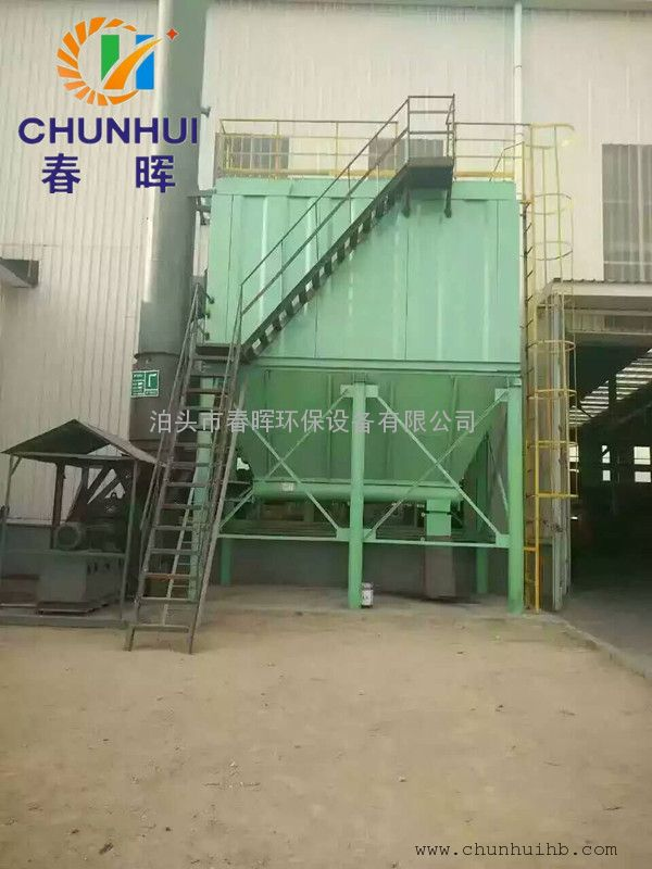 临沂砖厂6吨冲天炉除尘器