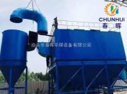 6吨燃煤炼铜炉脉冲布袋除尘器
