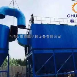 20T燃煤锅炉脱硫布袋气箱脉冲除尘器