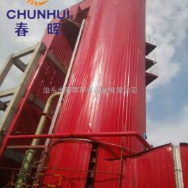 炼钢厂中频锅炉脱硫除尘器脱硫塔氨法脱硫下效果好