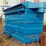 铁合金10吨中频电炉除尘器