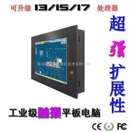 12寸3G/WIFI/RFID工业平板电脑