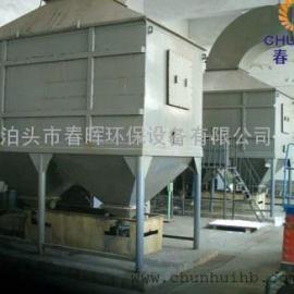 1吨电炉脱硫塔除尘设备