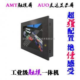 12寸嵌入式工业电脑/12寸无风扇防尘工业一体机