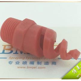 塑胶型螺旋喷嘴―厂家批发