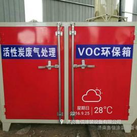 活性炭环保箱活性炭废气吸附装置活性炭吸附箱厂家直销