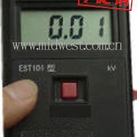 防爆静电表/静电测试仪/静电探测仪/静电检测仪 型号:ZJHJ-EST101