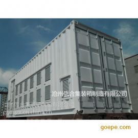厂家销售特种集装箱固定式集装箱 svg无功补偿集装箱