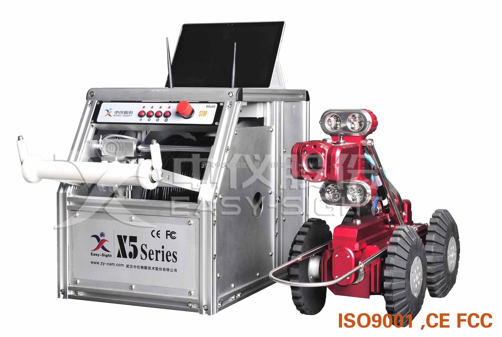 X5-HS管道机器人
