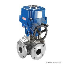 FB-Q944H电动三通防爆球阀,电动换向球阀,球阀厂家