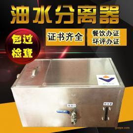 大型不锈钢厨房隔油池 餐饮油水分离器 定做隔油池 油水分离设备