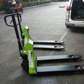 北京供应 带打印电子秤托盘搬运车 手动液压电子称重叉车